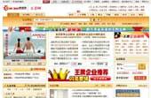 防慧聪五金网站DIV+CSS风格