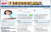 贵港律师网