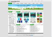 百家乐用品网站模板免费下载