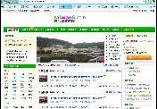 台湾旅游网taiwan6.com提供下载