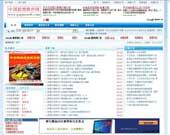 中国股票软件网仿新云官方模板放出