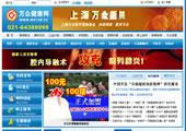 DIV+CSS行业网站