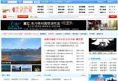 束河旅游网2010新版全站模板