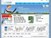 css·大气·正规公司网站整站模板!