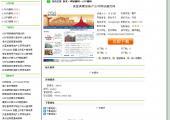 帝国下载2.5名站聚合清爽版