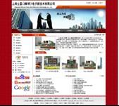 红色电子企业模板商业版