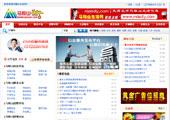 地方分类信息网站