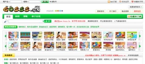 小游戏网站