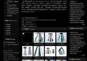工业制品网站
