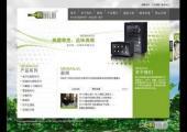 双语企业网站