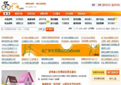 帝国6.5仿最新南昌地宝网界面