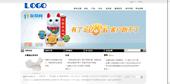 ECMS 6.5 精仿金蝶软件网站(大气)