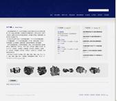 标准企业(蓝色机械)网站