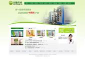 超级漂亮的企业模板(绿色风格)div+css
