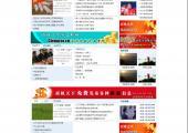 星歌会量贩式KTV商业模板