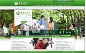 完美漂亮学校模板(企业模板)绿色风格全屏