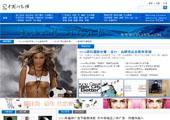 中国印前网