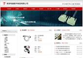 电脑配件网站模版