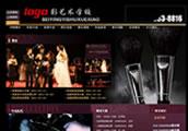 艺术学校网站模版