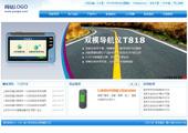 [商业]蓝色大气企业网站模板