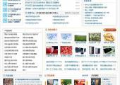 DIV+CSS三彩科技原创门户模板【XHTML+W3C】