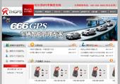 灰色界面搭配一点红色 适用于企业网站