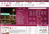 订餐,优惠全方位餐饮网站