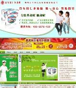 医药产品网站