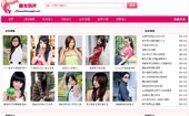 chinesebeautiful粉色系图片站模板