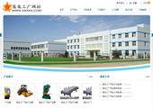 简约大方,工业设备,工厂网站