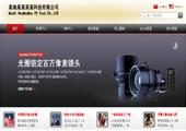 精美大方的企业网页模板_帝国cms企业模板