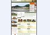 绿灰色网站模板