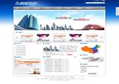 门窗,装修,钢材,公司企业网站模板,(006)包安装调试