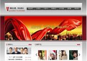 银灰大气的企业网站