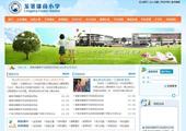 中小学网站
