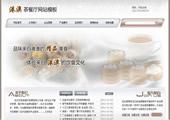 全新企业网站