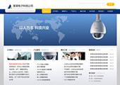 帝国cms公司网站模板