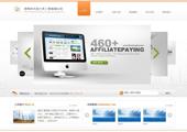 工程类企业展示网站