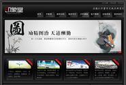 帝国CMS6.6黑色网络工作室
