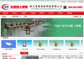 喷嘴企业网站