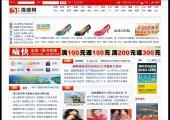 最新仿上海热线官方网站