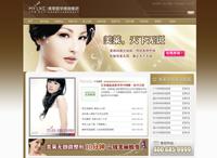 美容类网站美容网站模板