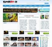 寒风模板003 寒风游戏网站 收费模板