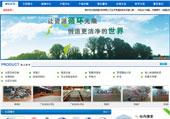 保温材料企业网站