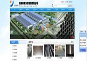 利于优化的大气企业网站模板