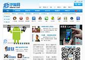 【伊甸网】系列模板再度来袭 移动互联行业资讯门户模板免费分享