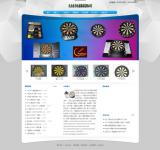 体育运动电子器材公司企业网站