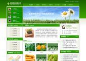 div+css精典绿色企业模版/农业及食品类通用