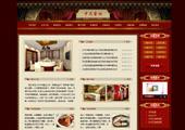 DIV+CSS 仿古餐饮/食品/家居类通用模版