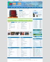 蓝色大气学校网站模版